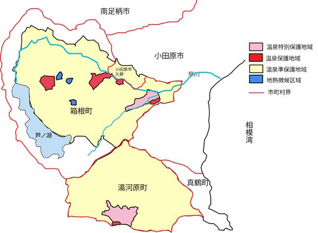 箱根、湯河原温泉の温泉保護地域