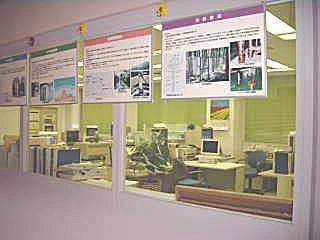 地震観測室