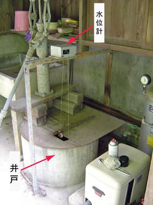 観測井戸(2)